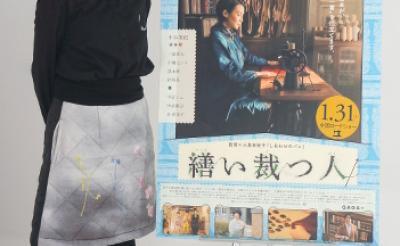 『繕い裁つ人』三島有紀子監督インタビュー「仕立て屋は人の内面と向き合う仕事」