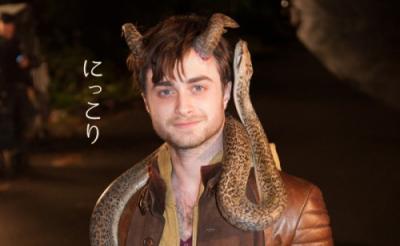 アレクサンドル・アジャ監督作『ホーンズ 容疑者と告白の角』 ラドクリフらが200匹の蛇と共演した感想を語る