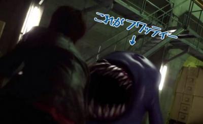 """【フワッフワ】ホラー映画『青鬼 ver2.0』 新キャラクター""""フワッティー""""がブルンッと襲いかかる映像解禁"""