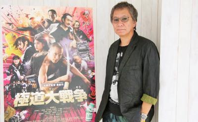 映画『極道大戦争』三池崇史監督インタビュー 「お疲れでしょうから、たまにはこんな映画もどうぞ(笑)」