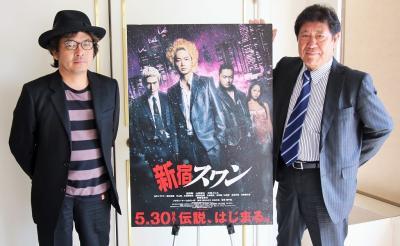 『新宿スワン』園子温監督&山本又一朗プロデューサーにインタビュー 二人をうならせた綾野剛の役者魂とは?