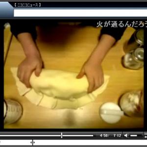 通常の80倍サイズの餃子を作る動画! けっこう美味しそう!?