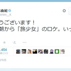 AKB48の柏木由紀さんが騒動後初めてツイート 返信ツイートでバトルも勃発