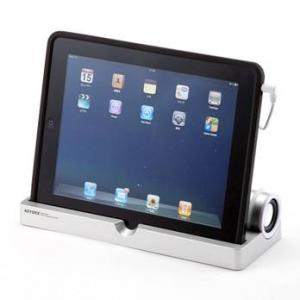 『iPad』で映像とクリアな音質を楽しめる『iPad スピーカー付きスタンド』