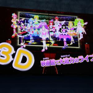 【東京おもちゃショー2015】ついに飛び出す! 劇場版アニメ『プリパラ』が今秋公開决定!