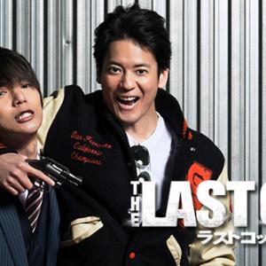 金ロー『THE LAST COP/ラストコップ』が高視聴率獲得 2話目はもう『Hulu』で配信中だよ