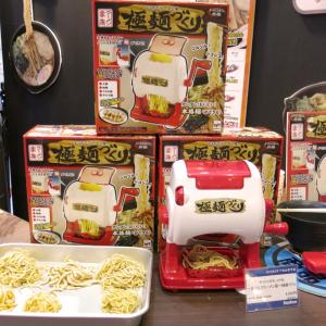 """【東京おもちゃショー2015】選べる麺は6種類!""""おもちゃ""""の域をはるかに超えてる『極麺づくり』"""