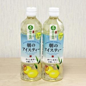 [PR]緑茶ペットボトル飲料の『伊右衛門』がなんと朝のアイスティーを発売