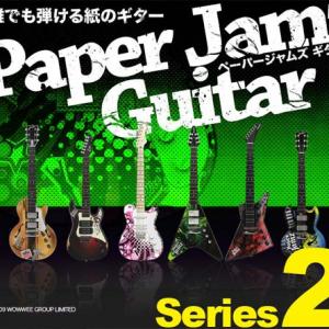 【募集終了しました】すぐに演奏できちゃう紙のギター『Paper Jamz2(ペーパージャムズ2)ロックギター』のレビューをしてくださる方募集【ガジェモニ】