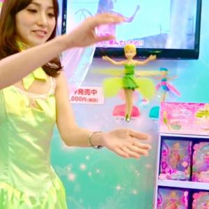 【東京おもちゃショー2015】世界中の女の子の心をわしづかみ!? 本当に飛ぶ『フラッターバイフェアリー』がかわいい