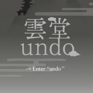 究極のリラクゼーション!? お坊さんがプロデュースした坐禅アプリ『雲堂(undo)』