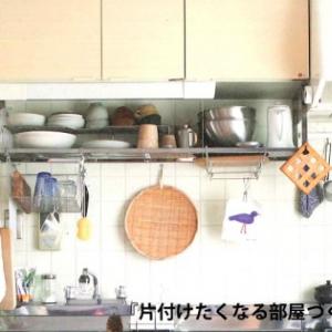梅雨の湿気に負けない! 冷蔵庫のスッキリ整理術を実践