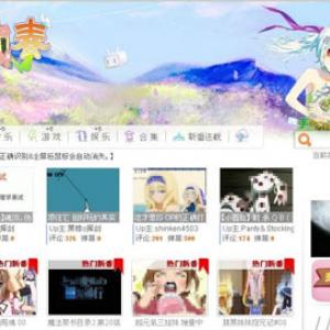 中国独自の「そっくりソーシャルサイト」とか「そっくり動画投稿サイト」を訪問してみた