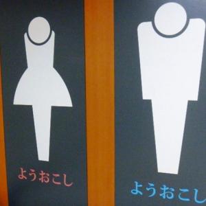 シャワートイレ「おしりマイルド強とおしりパワフル弱」はどちらが上か徹底解明