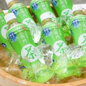 夏の味を誰よりも早く! サントリー緑茶 伊右衛門 夏の味体感セミナー in 沖縄