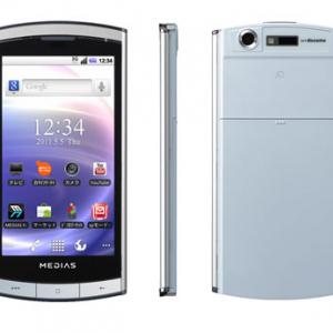 """""""世界最薄""""のAndroidスマートフォン『MEDIAS N-04C』は3月15日発売へ"""
