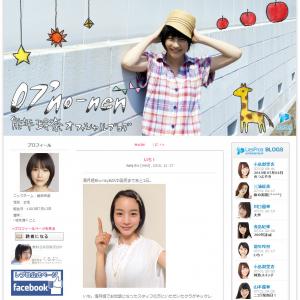主演の能年玲奈さんはクラゲネックレスをつけてカウントダウン 映画『海月姫』 Blu-ray&DVD本日発売