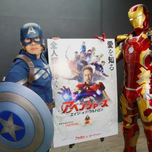 『アイアンマン』と『キャプテン・アメリカ』に変身してみた2015夏! 頭身とか色々おかしい!