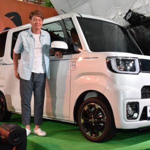 ヒロミ「遊び方を提案してくれる車」 ダイハツ『WAKE』特別仕様車の登場記念イベント『WAKE Fes!!』レポート