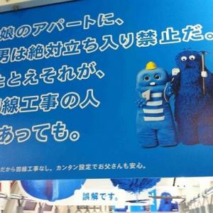"『UQ WiMAX』の広告から透けて見える 父親たちの""実現しない""願望とは"
