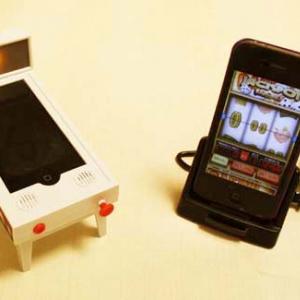 『iPhone』をアクセサリでリアルに遊ぼう! ちょっと懐かしい『Pinball Magic』 クセになっちゃう『Jackpot Slots』