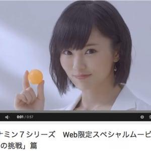 【動画】山本彩がピンポン球を使ったスーパーショットを披露! 挑戦回数はナント406回
