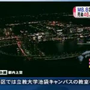 NHK TBS フジテレビの災害テレビ放送をネット中継サイトから閲覧可能に
