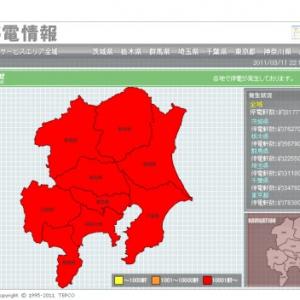 関東全域で大規模停電 原子力発電所にも影響