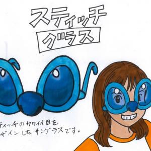 【TDLグッズ】かければ「スティッチ」な鼻付きメガネが発売! 提案したキャストのエピソードにほっこり[オタ女]