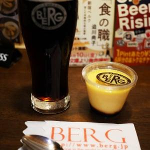 ビールが絶賛される居酒屋で絶品なるプリンを食べる / JR新宿駅地下『ベルク』