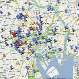 安否情報をはじめとする地震関連情報へのリンク集