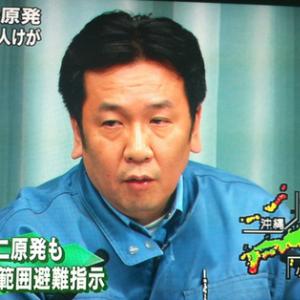 福島第一原発で爆発音 毎時間1015マイクロシーベルトの放射能漏れを確認