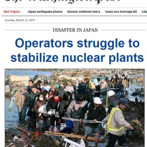 東北地方太平洋沖地震 世界各国のメディアもトップニュース扱い