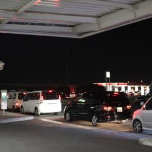 高速道路を利用する前には必ず給油を 東名高速 中央自動車道 長野自動車道 ガソリンスタンドで給油制限
