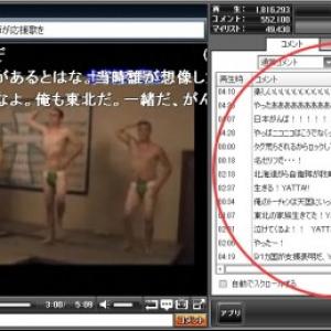 """「YATTA!YATTA(やった!やった!)」の""""はっぱ隊""""動画が震災復興祈願で伸びる"""