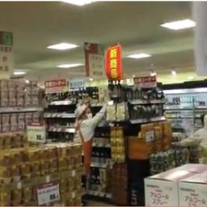 【動画】地震当日の都内の様子 揺れるビル・新宿駅・スーパーの商品・車載動画など