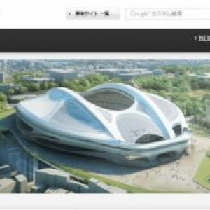 新国立競技場見直しにネットで様々な声、安藤忠雄氏の会見にも批判集まる