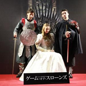 [PR]話題の海外ドラマ『ゲーム・オブ・スローンズ』のファンイベントが激アツ! 最新章は8月に日本上陸