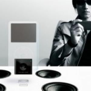 『iPod』用スピーカーをBluetooth対応にするオーディオレシーバー