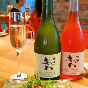 これを飲まなきゃ日本ワインは語れない!?  『シャトー・メルシャン』直営ワインバルで夏色スパークリングを飲みくらべ!