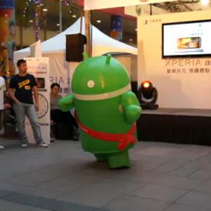 Androidのマスコット『ドロイド君』のダンスが「キモ凄い」と話題!
