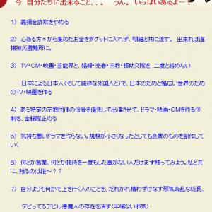 """石原真理の""""プッツンブログ""""が更新され一般人でも多少理解できるように!?"""