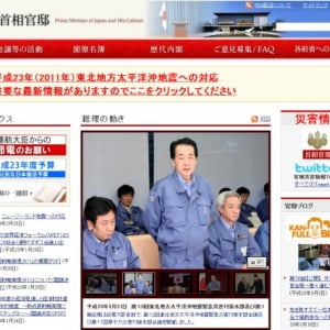 【速報】3月25日菅首相会見要旨「内容的に、特筆すべきものはなし」