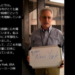 ニューヨークに居る世界中の人から日本へ動画メッセージ 「ガンバレニッポン!」「マケルナニッポン!」