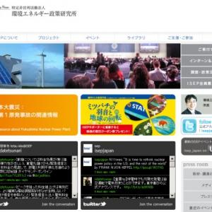 「未曾有の津波」は東京電力を免責するのか―土木学会指針と電力業界の関係―