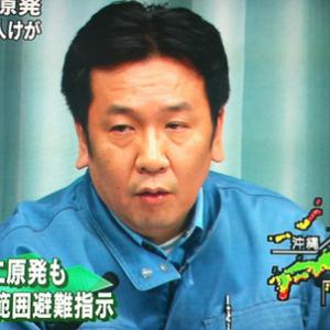 枝野官房長官のタイムキープの凄さが過去のテレビで判明 まさに神業