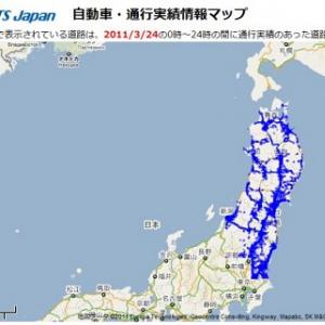 【ギズモード・ジャパン】ホンダ、パイオニア、トヨタ、日産のデータをひとまとめした通行実績情報が公開中 #jishin