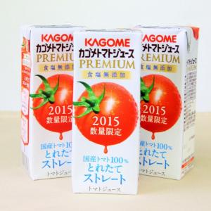 """一口で驚き!! トマトジュース嫌いにも「おいしい」といわせた『カゴメトマトジュースプレミアム』の""""生トマト感""""がハンパない"""