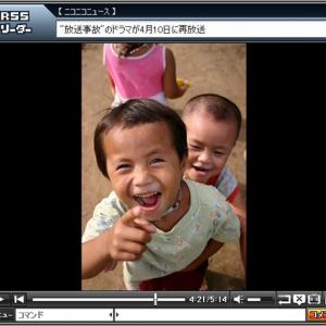 世界中の子どもたちの笑顔「守ってやらなくちゃな」