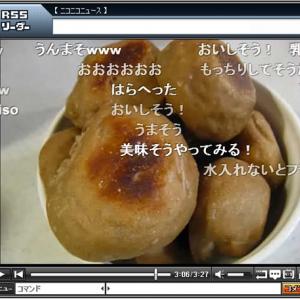 水とオーブンなしで美味しいパンを焼く方法「ガスや焚き火でも焼けます」